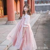 交換禮物漢服設計改良漢服女裝春夏款刺繡齊胸襦裙長裙可愛漢元素 LX 貝芙莉