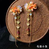 手工漢服配飾頭飾金魚琉璃流蘇對夾閨蜜禮物古裝頭飾髮簪步搖JA8634『毛菇小象』