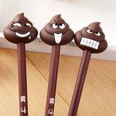 【BlueCat】巧克力米田共詭異表情一坨屎中性筆 擦擦筆