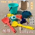 新款兒童沙灘玩具玩沙工具戲水沙漏套裝大號挖沙鏟子城堡沙池決明 小時光生活館
