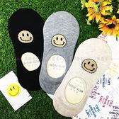 【KP】韓國 22-26cm 圓形 可愛笑臉 金蔥 腳後跟止滑 黑 灰 米 成人襪 短襪 襪子 DTT1000005