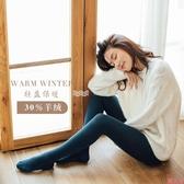 褲襪連褲襪女奶咖色燕麥白日本羊絨襪子保暖加厚針織打底襪秋冬季