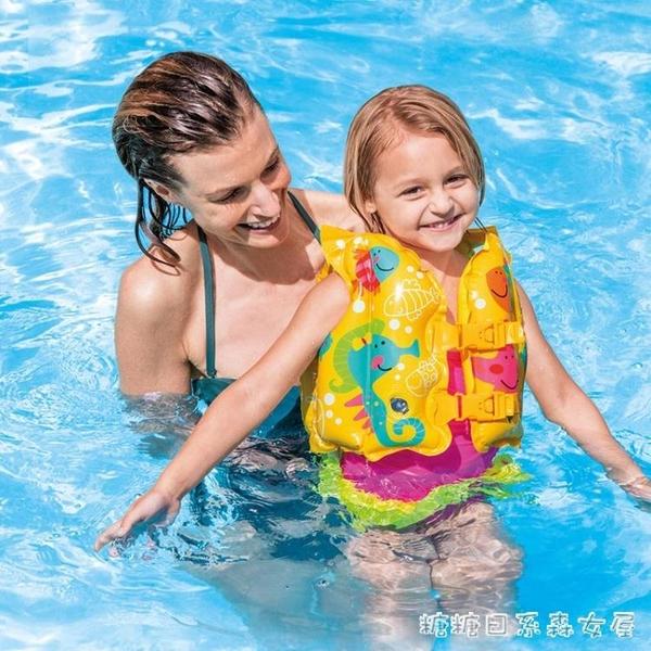 兒童救生衣浮力背心寶寶游泳裝備小孩手臂泳圈漂流馬甲泳衣糖糖日繫森女屋