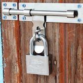 小鎖頭宿舍防盜掛鎖小鎖子 防水防銹大門鎖鎖扣 萬客居