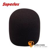 Superlux S50 麥克風海綿套 適用35-52mm麥克風 E522/E523適用