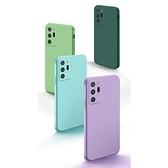 三星 Note 20 Ultra Note20 直邊 糖果色 液態矽膠殼 鏡頭全包 防摔保護套 簡約純色 軟殼 手機殼