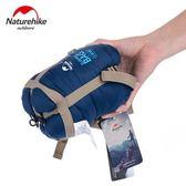 NH迷你睡袋成人春夏季室內薄款旅行戶外隔臟便攜睡袋超輕露營內膽