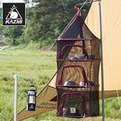 【早點名露營生活館】【KAZMI 】四層方形餐櫥籃(黑色)