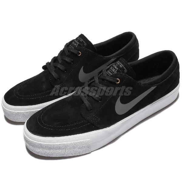 Nike 滑板鞋 SB Zoom Janoski HT 黑 白 灰勾 麂皮 休閒鞋 運動鞋 男鞋【PUMP306】 854321-007