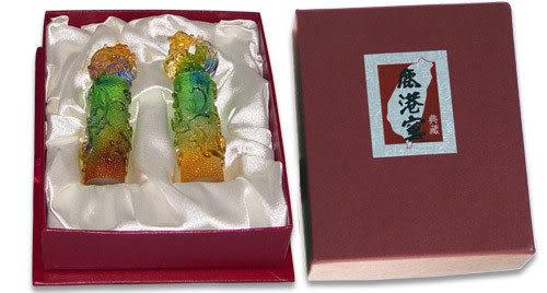 鹿港窯-居家開運水晶琉璃吉祥印章-圓雕花系列【龍鳳對章】 附精美包裝◆免運費送到家