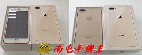 {{南屯手機王}} APPLE iPhone 8 Plus 64G 金色【展示機】【宅配免運費】