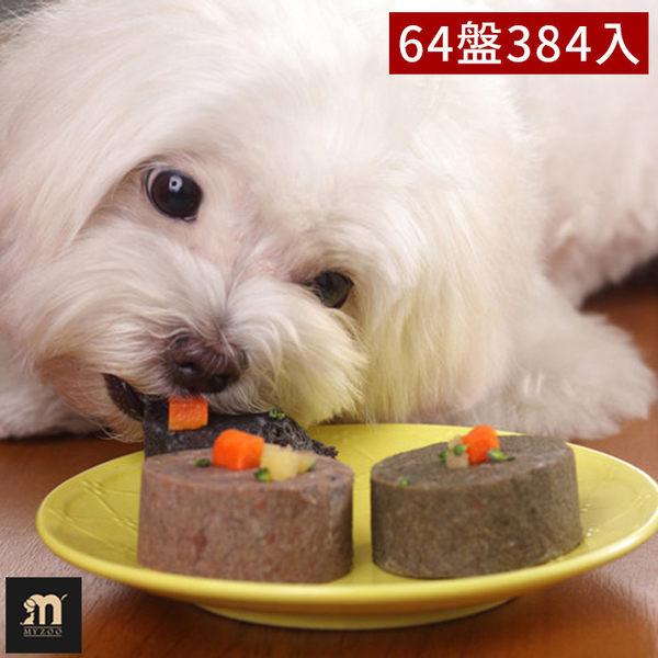 三寶綜合機能 肉骨餅 64盤384入 飼料 狗狗食品【YV8009】HappyLife