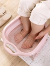 摺疊便攜泡腳盆加厚按摩桶足浴盆 塑料加高洗腳桶大號家用足浴桶WD 小時光生活館