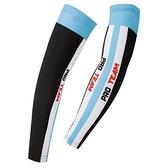 防曬袖套-戶外慢跑棒球抗紫外線男女自行車袖套73fm81【時尚巴黎】