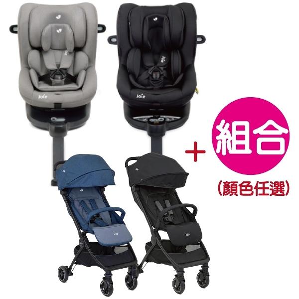 【組合特價】奇哥 Joie i-Spin 360™ 0-4歲全方位汽座-黑/灰+meet pact™輕便型手推車-黑/藍