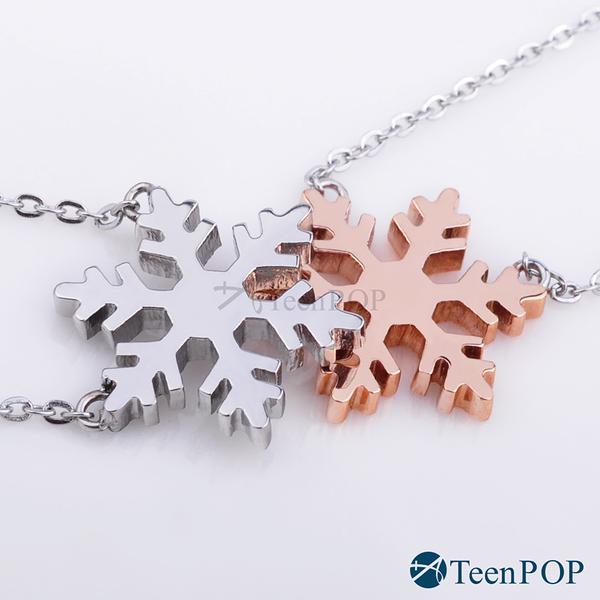 鋼項鍊 ATeenPOP 珠寶白鋼 Cute雪花 兩款任選 雪花項鍊 聖誕禮物
