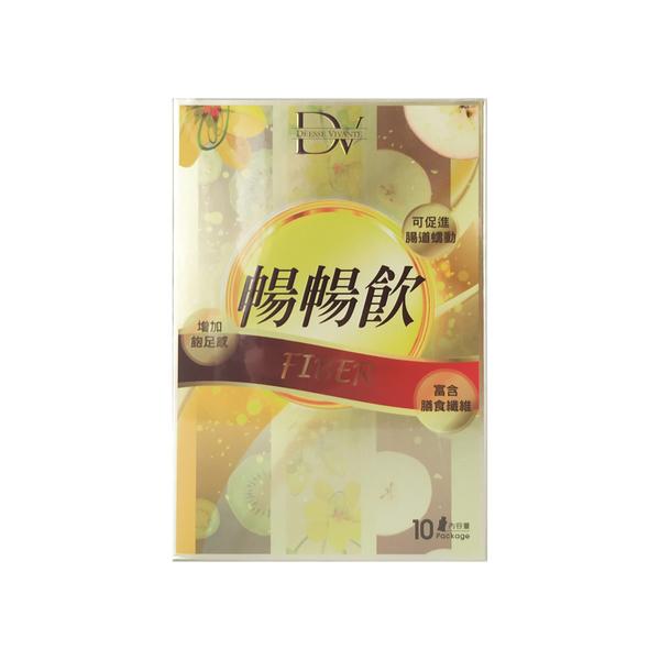 DV 暢暢飲 (10包/盒)