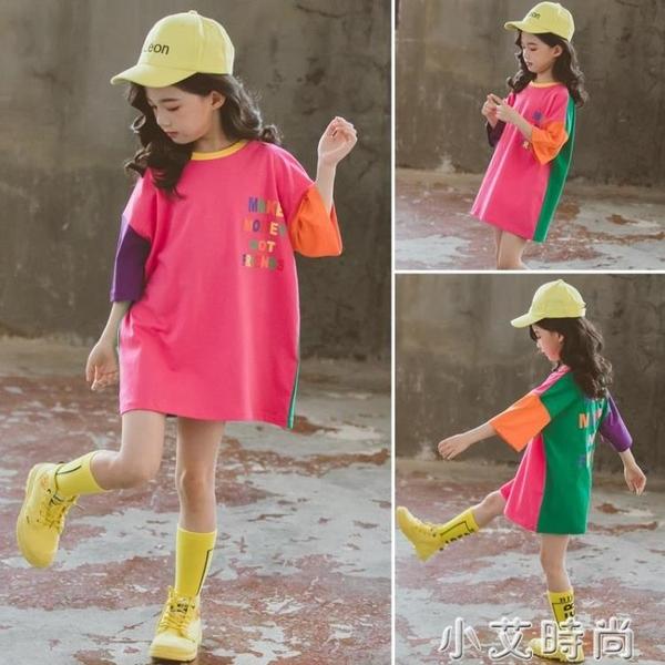 女童短袖t恤裙純棉2021新款洋氣寬鬆夏裝女兒童中長款半袖上衣潮T 小艾新品