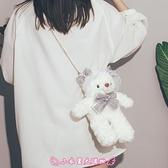 卡通包 卡通可愛小熊包包女新款潮毛絨玩偶鏈條包韓國INS單肩斜挎包 - 小衣里大購物