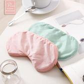 YAHOO618◮旅行睡眠遮光眼罩透氣輕薄舒適蠶絲-2色 韓趣優品☌