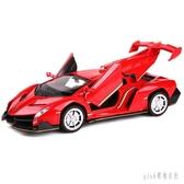 男孩小汽車模型合金屬仿真1:32聲光紅色回力蘭博基尼跑車兒童玩具 PA1398 『pink領袖衣社』