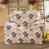 彈力沙發套全包簡約現代全蓋防滑沙發罩沙發巾四季緊包布藝沙發墊