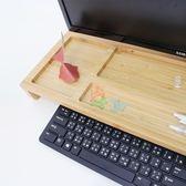 電腦收納架 收納架 電腦架 鍵盤架【立格扉ligfe】