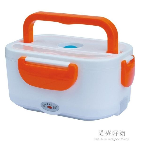 現貨-插電便當盒電熱便當盒加熱保溫盒 110V電壓使用