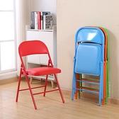 簡易凳子靠背椅家用折疊椅子便攜辦公椅會議椅電腦椅餐椅宿舍椅子 初色家居館