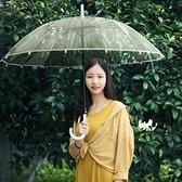 雨傘 16骨超大可愛透明長柄折疊日系韓版個性小清新男女學生傘