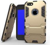 【SZ】iPhone 6 6s 手機殼 盔甲二合一支架 iphone5S手機殼 iphone5 iphone SE 手機殼iPHONE 6s plus 殼