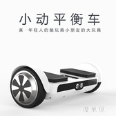 電動雙輪平衡車 小動一體式成人兒童學生一體機體感扭扭車 BT9240『優童屋』