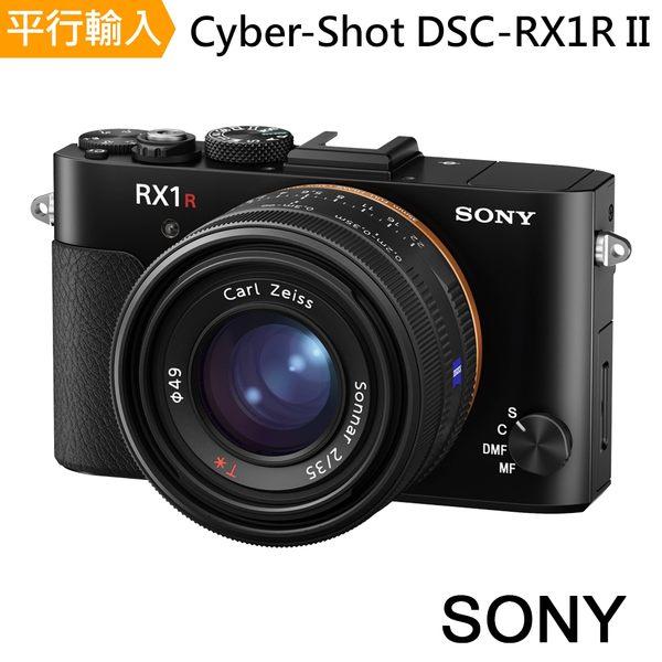 SONY DSC-RX1R II/RX1RM2 全片幅機皇類單眼*(中文平輸)-送強力大吹球清潔組+硬式保護貼