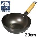 清水 輕盈雪平鍋(20cm)【愛買】