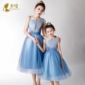 母女裝親子裙夏季母女時尚晚禮服高貴公主連身裙親子裝禮服女洋氣