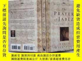 二手書博民逛書店The罕見Prayer of Jabez Breaking Th