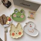 兒童餐盤 可愛異性不規則陶瓷盤子沙拉盤早餐蛋糕水果盤兒童餐盤【快速出貨八折鉅惠】