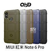 【妃凡】QinD MIUI 紅米 Note 6 Pro 戰術護盾保護套 背殼 軟殼 TPU套 手機殼 保護殼 (K)