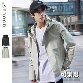 複合面料 防潑水 透氣 連帽 男生外套 夾克 防風外套 男【RP-WD580】『可樂思』