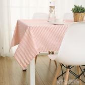 餐桌布茶幾桌布塑料台布長方形正方形桌布pvc防水防油防燙免洗墊 全館免運