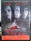 挖寶二手片-Y115-003-正版DVD...