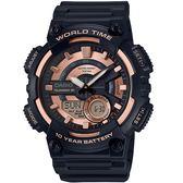 CASIO卡西歐10年電力數位雙顯腕錶 AEQ-110W-1A3