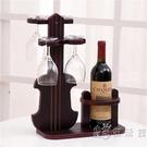 創意紅酒架紅酒杯架高腳杯架倒掛酒杯架酒瓶架紅酒架擺件家用 小時光生活館