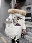 棉服女中長款冬裝新款韓版寬鬆bf棉衣女加厚大毛領羽絨棉襖潮  潮流衣舍