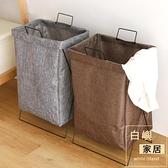 日式臟衣籃收納筐布藝簍簡約折疊洗衣籃防水衣物整理桶【白嶼家居】