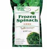 [COSCO代購] W133656 Asia Farm 冷凍菠菜 1公斤 X 6包