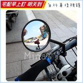 [7-11限今日299免運]彎曲款 自行車後視鏡 反光鏡 安全鏡 單車配件 觀後鏡✿mina百貨✿【H009-02】