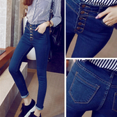 牛仔褲女緊身窄管九分chic學生韓版顯瘦百搭鉛筆褲子  魔法鞋櫃
