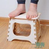 【618好康又一發】加厚塑料折疊凳便攜折疊椅子馬扎迷你小板凳