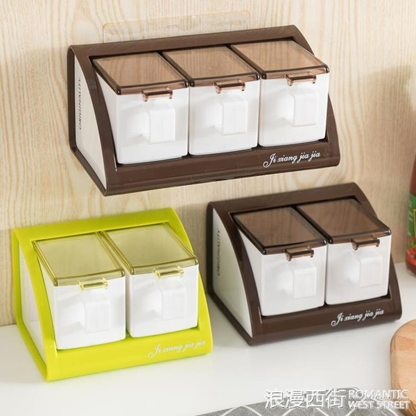 調味罐壁掛廚房用品調味瓶家用鹽罐調料罐調料盒佐料盒調味盒套裝 浪漫西街